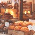 Comment trouver des pièces détachées pour boulangerie?
